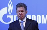 Диверсификация поставок газа в Европу провалилась - Миллер