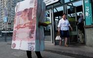 Россия потратила в понедельник $420 млн на поддержку рубля