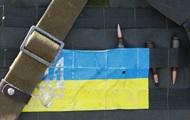 За сутки в зоне АТО погибли трое военных, 12 ранены