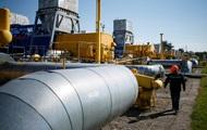 Украина составила график погашения долга перед Газпромом