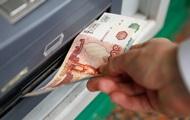 Россия потратила во вторник $440 млн на поддержку рубля