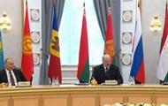 Заседание Совета СНГ: онлайн-трансляция