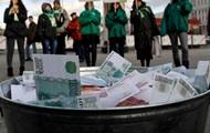 Россия потратила $2,36 млрд на поддержку рубля за три дня
