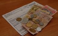 Киевлянам разрешили платить за квартиру до конца месяца