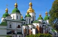 В заповеднике София Киевская рухнула стена