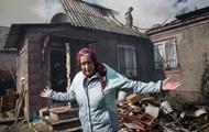 В Донецке обстрелы привели к пожарам и обесточиванию ряда районов