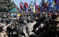 Беспорядки под Радой организовали праворадикальные движения - опрос