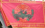 Білоцерківський зенітно-ракетний полк відсвяткував річницю заснування