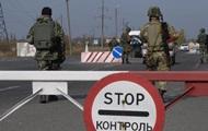 Пограничники обустраивают полосу безопасности на Донбассе