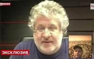 Российский телеканал заявил, что пранкер пообщался с Коломойским по Skype