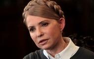 Тимошенко: Батькивщина не собирается уходить в оппозицию после выборов