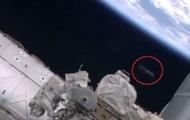 NASA зняло відео з НЛО - The Daily Mail