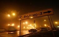 Катастрофа во Внукове: арестованы диспетчер и инженер