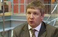 Глава Нафтогаза: Россия не хочет договариваться - BBC