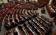 Порошенко 27 октября поднимет вопрос об отмене неприкосновенности депутатов