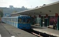 Станцию киевского метро Дарница открыли для пассажиров