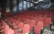 Підпал кінотеатру Жовтень: що залишилося після пожежі