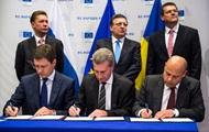 Украина, Россия и Еврокомиссия подписали зимний газовый пакет