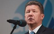 Гарантии оплаты газа закрепят в письме, которое ЕК направит Киеву – Миллер