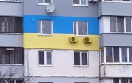 Патриотичная символика и разноцветные школы. Как киевляне утепляются к зиме