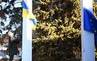 Над мэрией Славянска подняли флаг ЕС