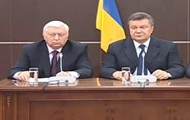 А гости-то засиделись: Азаров и Янукович надоели в России