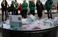 Курс рубля в Росії стрімко знижується