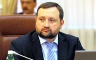 Арбузов советует ГПУ ознакомиться с его декларацией о доходах