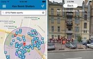 Kiev Bomb Shelters: смартфоны помогут киевлянам добежать до бомбоубежищ