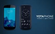 Нелепая штука: YotaPhone 2 попал в список худших новинок 2014 года