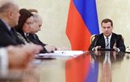 Правительство России утвердило антикризисный план