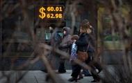Россия попала в экономический омут - NYT