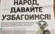 Ликбез по одесским СМИ: какая пропаганда сильнее?