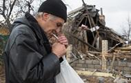 В России создали комиссию для помощи жителям Донбасса