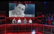 Раскрытое дело Гонгадзе командой Рената Кузьмина, или тест на независимость