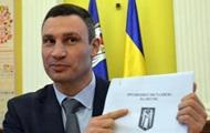 На презентации бюджета Киева случился скандал
