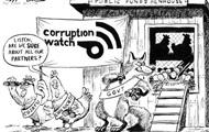 Коррупционные рекорды штата Нью-Йорк
