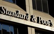 """S&P понизило рейтинги Москвы до """"мусорного"""" уровня"""