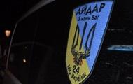 """Батальон """"Айдар"""" собираются расформировать"""