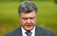 Порошенко рассказал об изменениях в Конституцию