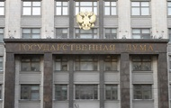 В Госдуме ответили на заявление Франции, что Россия не вторгалась в Украину