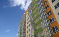 Севастополь увійшов до ТОП-3 найдорожчої нерухомості в Росії