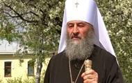 Митрополит Украинской Православной Церкви Онуфрий повторил поступок Розы Паркс