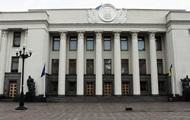 Найем: Внеочередного заседания Верховной Рады не будет