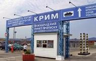 Украина направила странам рекомендации по въезду в Крым