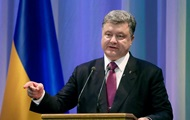 Українські товари за кілька років освоять ринок ЄС - Порошенко