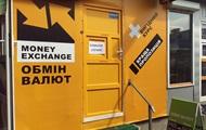 Незаконные обменки - Нарушение правил обмена валют