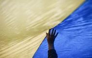 Украинцы празднуют День флага