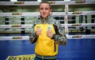 ЧМ по боксу: Судьи не позволили двум украинцам сотворить сенсацию
