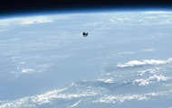 Вчені запустили міжнародний проект з вивчення НЛО